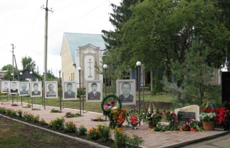 У Бурині з'явилася Алея пам'яті героїв України