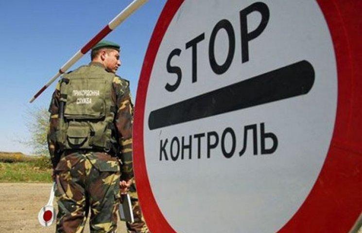 Посадові особи прикордонної служби на Одещині були піймані на хабарі