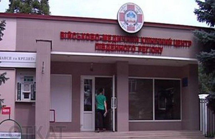 Одеський шпиталь прийняв 29 поранених бійців зі Сходу