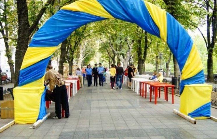 Сьогодні в Одесі відкрився сьомий Вишиванковий фестиваль