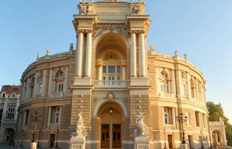 В Оперному театрі високопосадовці міста та області вручали нагороди воїнам АТО