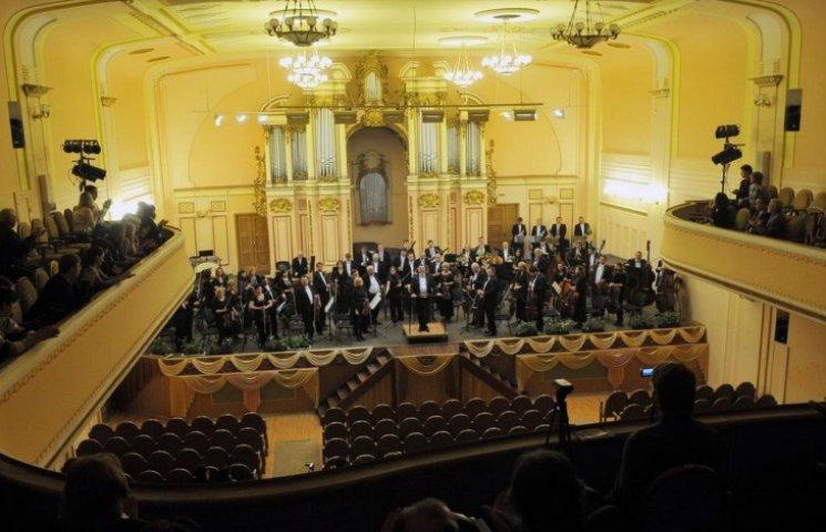 Філармонія презентує концерт до Дня незалежності