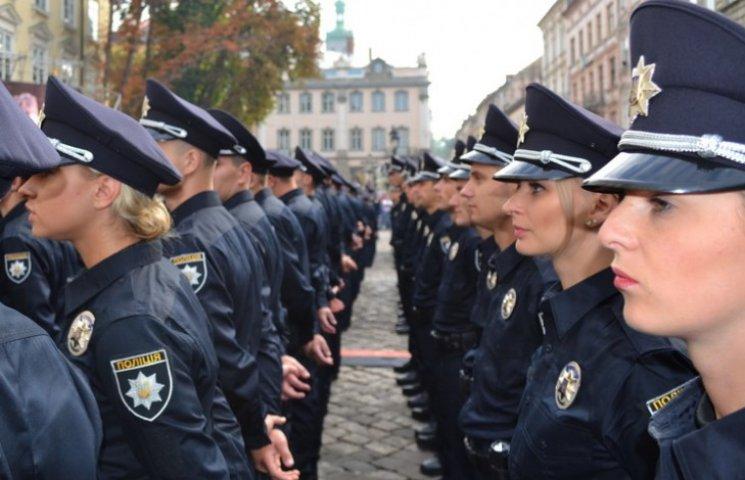 Нова поліція у Львові урочисто запрацювала