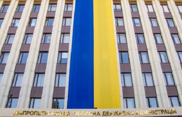 До свята будівлю ДніпрОДА прикрасив шестиповерховий прапор