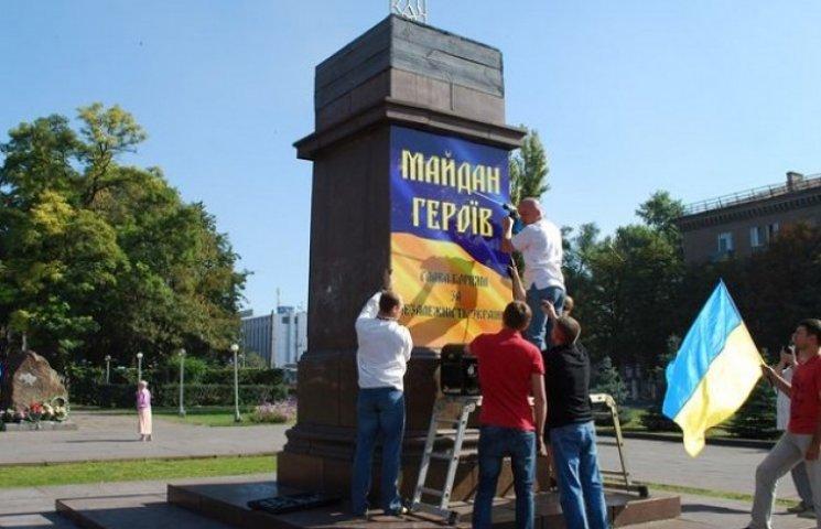 На Дніпропетровщині замість Леніна встановили тризуб