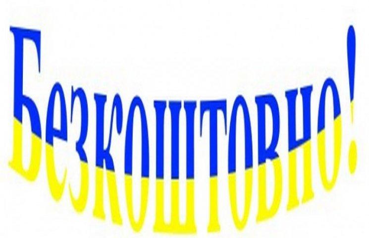 Хмельничанам безкоштовно показують українське кіно