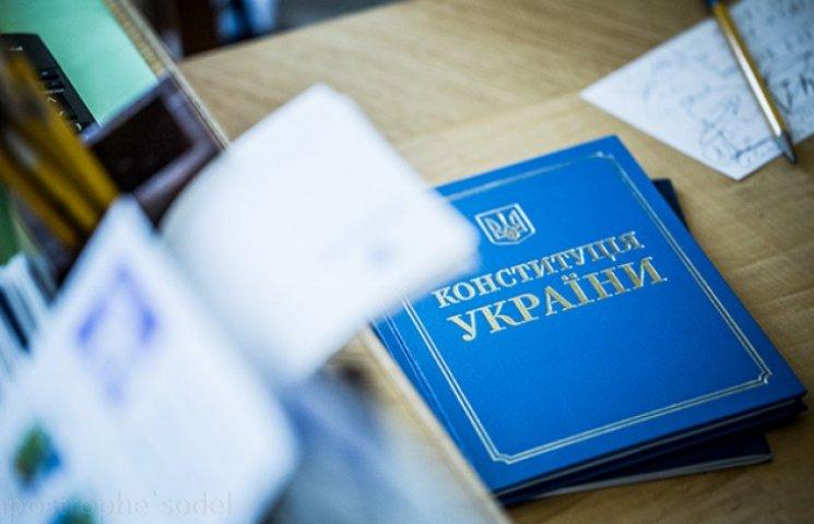 Что принесет Украине осень. Прогноз