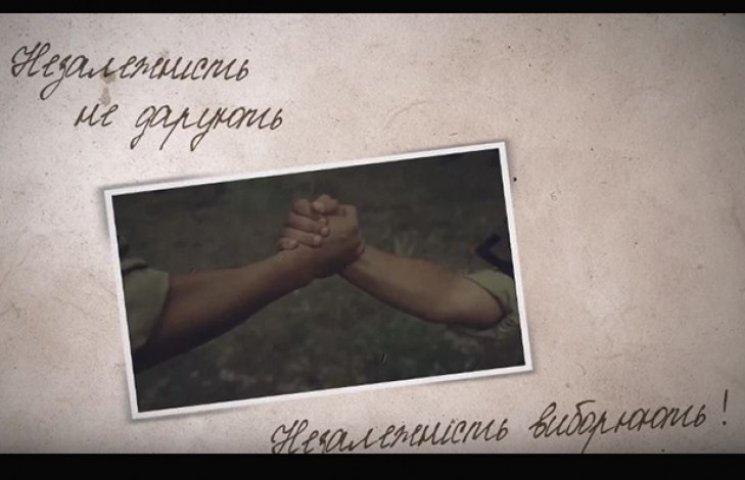 Независимость не получают в дар, за нее ведут борьбу: 24 года борьбы Украины