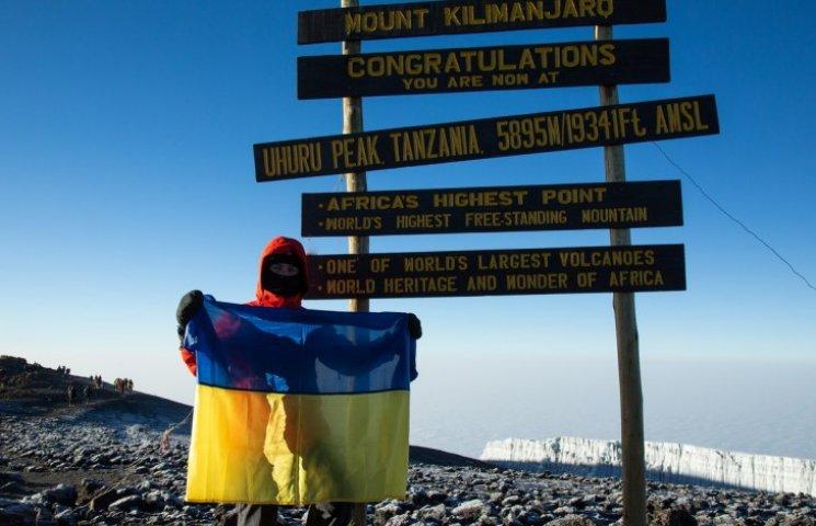 Над найвищою вершиною Африки одесит здійняв прапор України