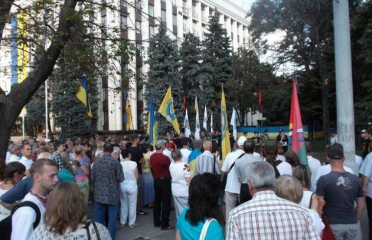 У Дніпропетровську пройшов марш патріотів