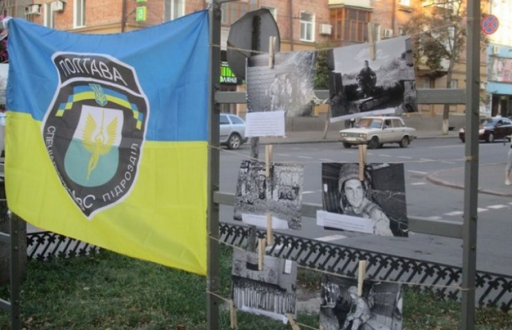 Полтавський боєць показав свої фото з фронту