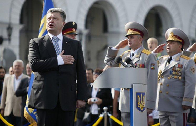 Три новых месседжа Порошенко на День Независимости