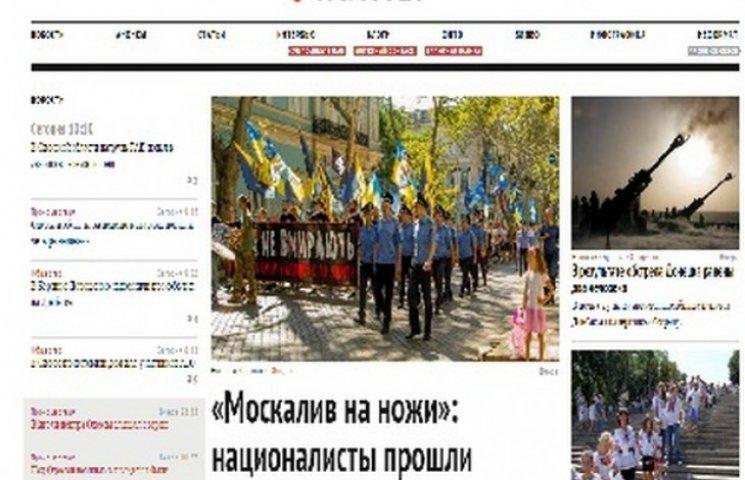 """Проросійське видання """"Таймер"""" дестабілізує ситуацію в Одесі"""