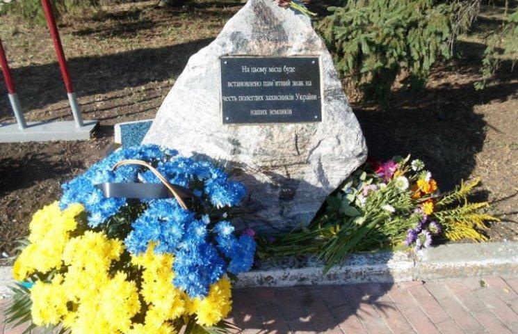 У Запорізькій області заклали перший камінь пам