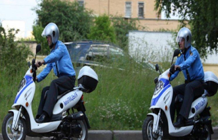 Славутська міліція пересіла на скутери й велосипеди
