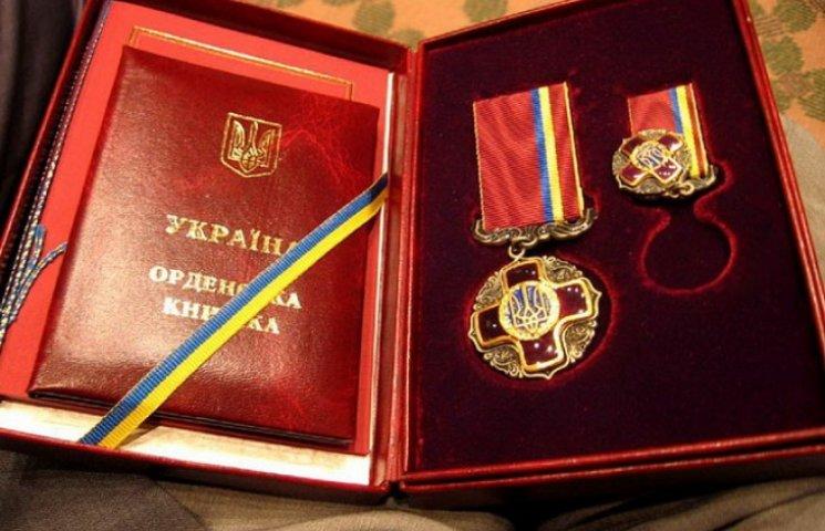 Президент нагородив вінничан орденами і присвоїв відзнаки до Дня незалежності