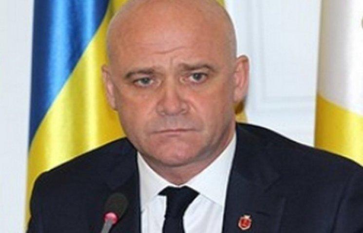 Труханова освистали одесити на презентації нової поліції