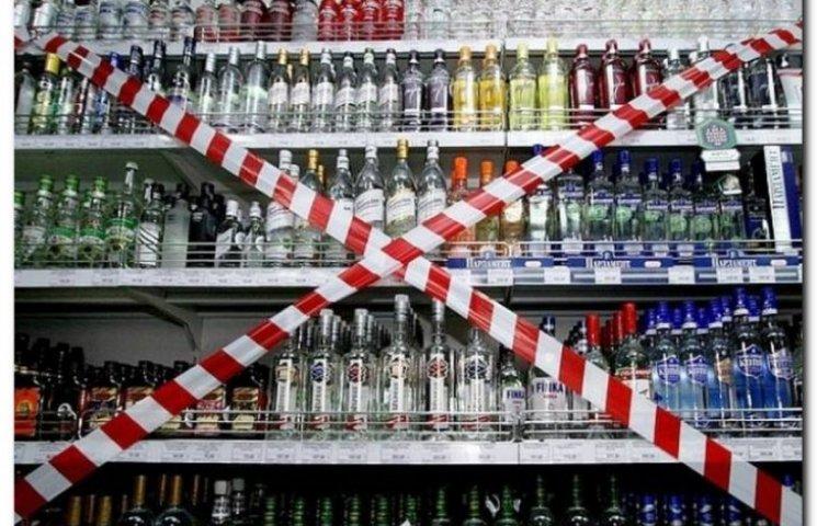 На Хмельниччині народилася чергова антиалкогольна ініціатива