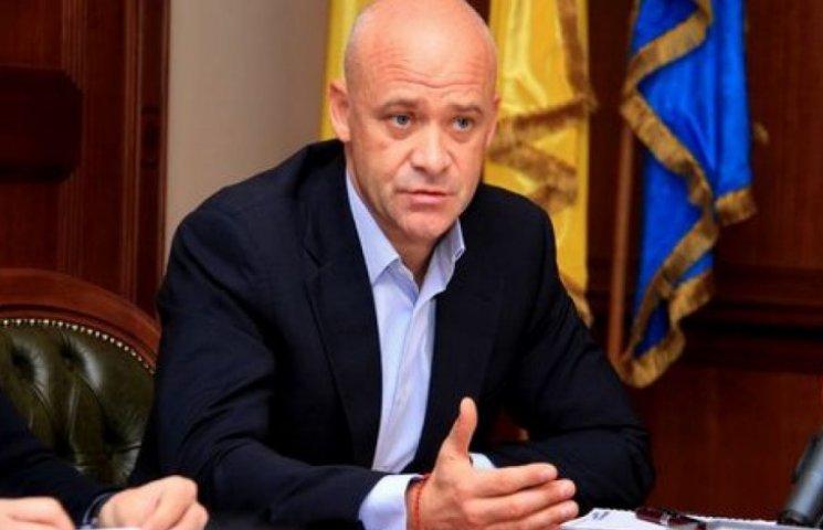 Труханов взяв собі нового радника без зарплати