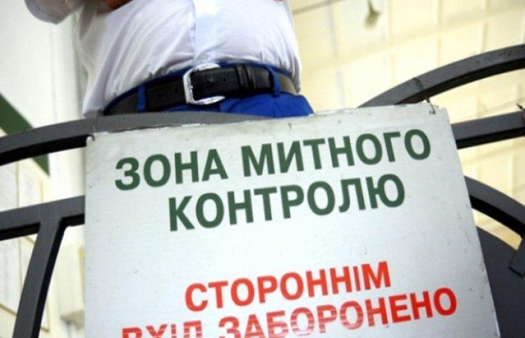 Саакашвілі звинуватив митницю Одещини в саботажі реформ