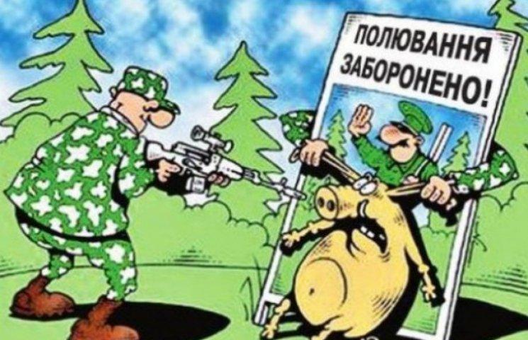 Браконьєри побилися з інспекторами екологічної інспекції