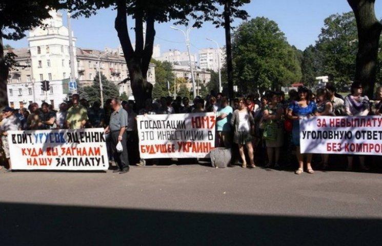 У серці ракетобудування України готуються до одноденного робочого тижня