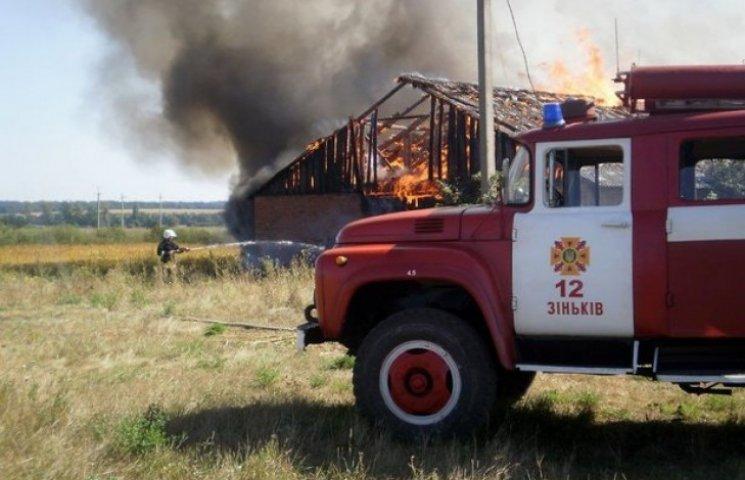 У Зіньківському районі згоріла ферма