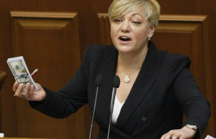 Модель Гонтаревой-Яценюка потерпела крах