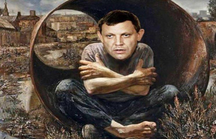 """Терорист Захарченко: """"ДНР"""" чекають у Харкові з Одесою, та у Миколаєві з Херсоном"""