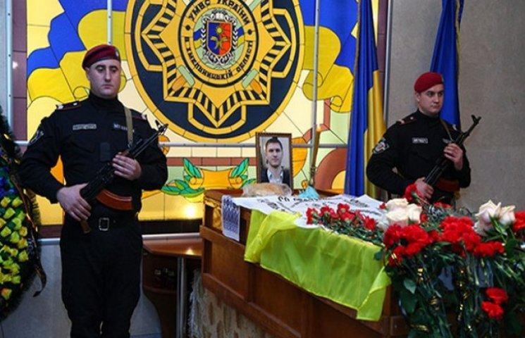"""Рівно рік тому під Іловайськом загинув хмельницький """"миротворець"""" Олександр Співачук"""