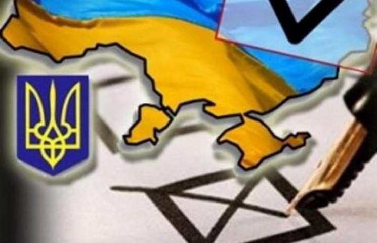 В ЦВК розповіли, де на Донбасі не будуть проводитися місцеві вибори