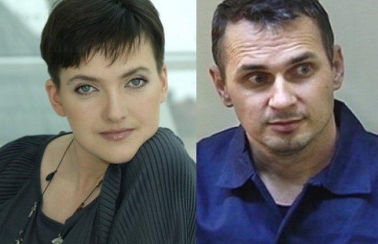 К делам Савченко и Сенцова должны подключить международный трибунал, - адвокат