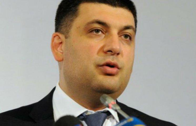 Гройсман поручил ГПУ расследовать попытки подкупа нардепов