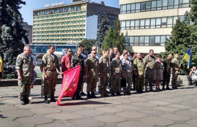 Запорожці не прийшли на мітинг-реквієм про загиблих в Іловайську