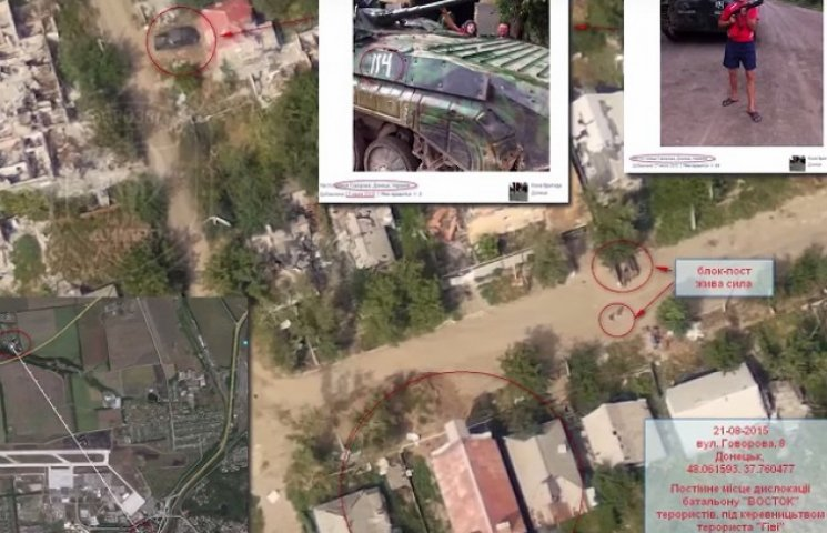 """Люди """"Гіві"""" намагалися збити над Донецьком безпілотник аеророзвідки """"Дніпро-1"""""""