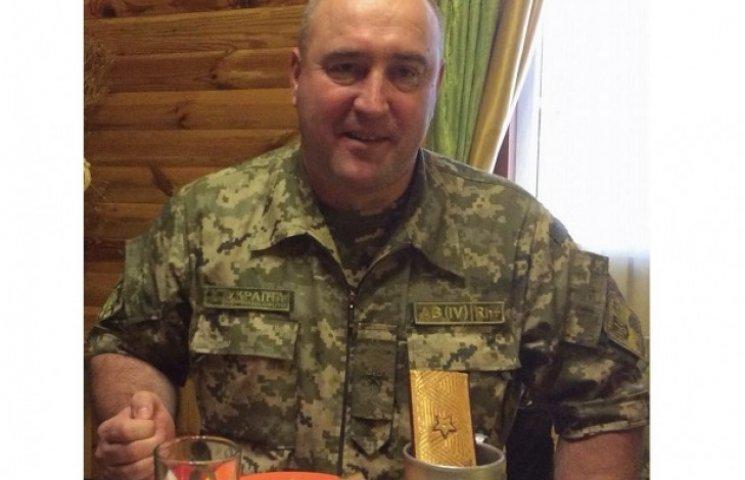 """Екс-комбриг 93 бригади """"обмив"""" генеральські погони"""