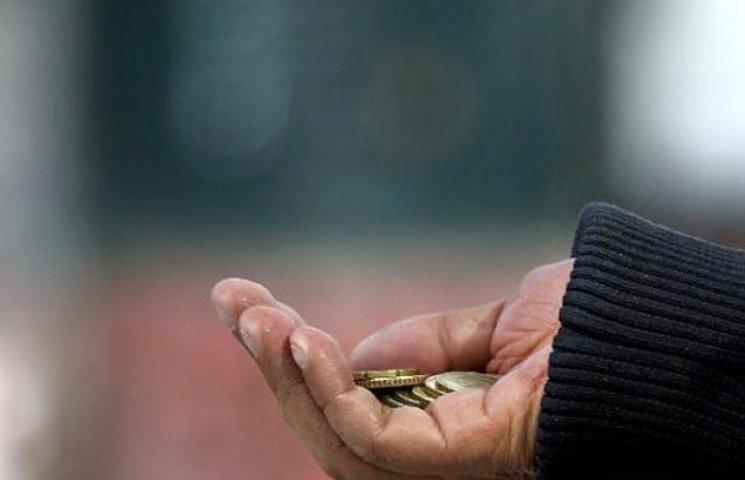 Предвыборная подачка Яценюка составила 6 долларов