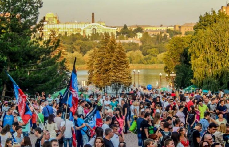 Донецк с днем города картинки
