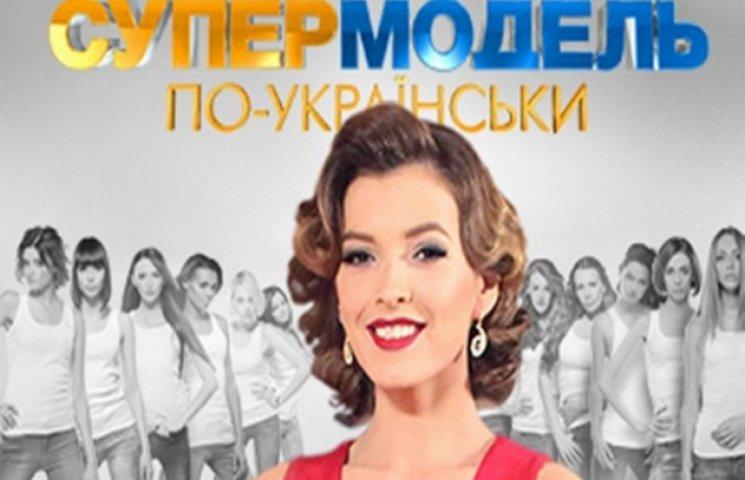 """До фіналу """"Супермоделі по-українськи"""" потрапили дві вінничанки"""