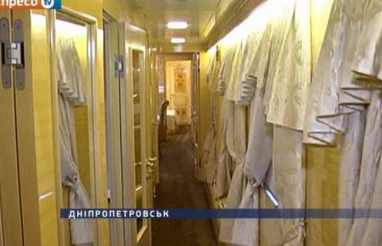 Придніпровська залізниця витратила 10 млн гривень на VIP-вагон