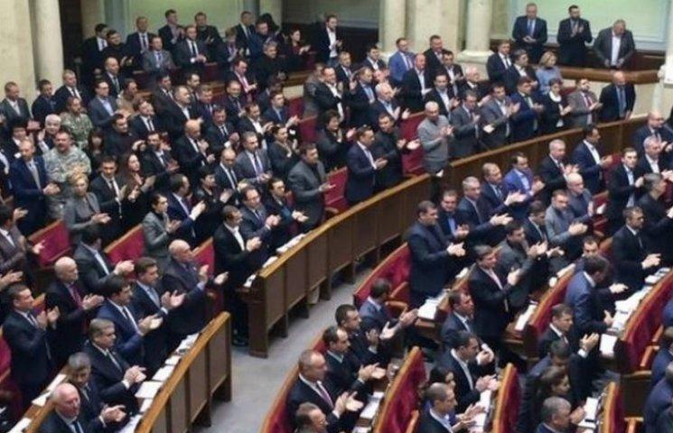 Проти децентралізації влади проголосував лише один нардеп з Вінниччини