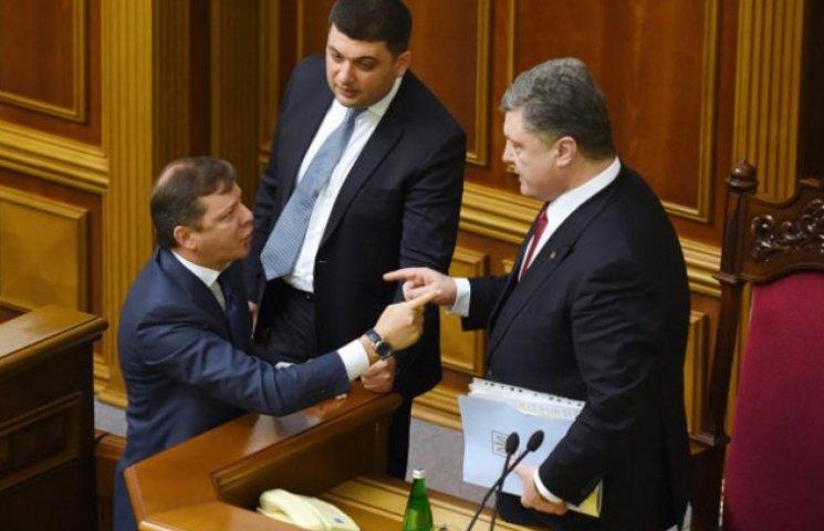 Чому Порошенко не вижене Ляшка з коаліції