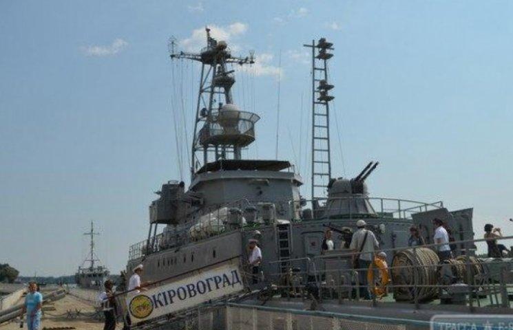 Місто Ізмаїл відвідали два військових кораблі