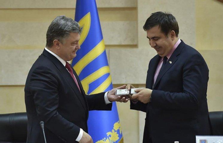 """Вибори-2015: Саакашвілі хоче бути """"сірим кардиналом"""" партії президента на Одещині"""