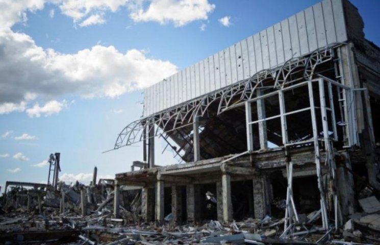 Останній день, коли Луганський аеропорт був українським (ВІДЕО)
