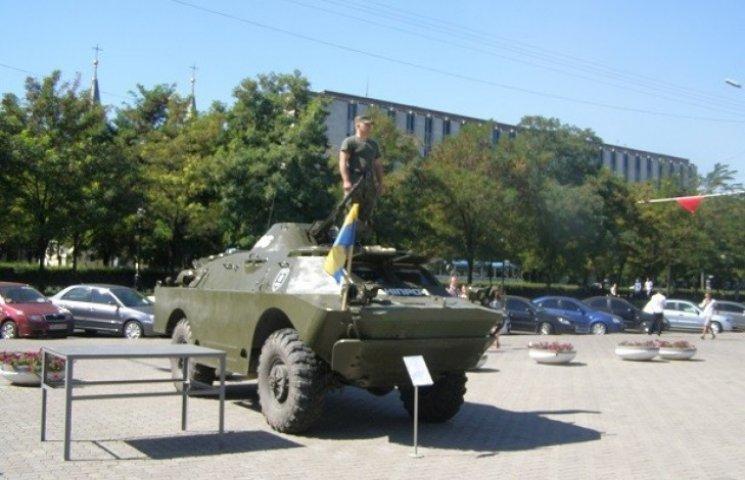 """Волонтери на всеукраїнському форумі вирішили """"проштовхувати"""" зміни до законодавства"""