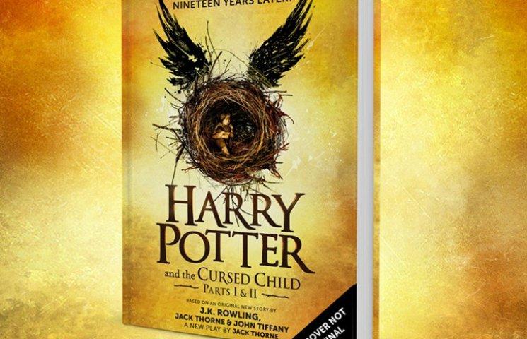 Стало известно, когда новая книга о Гарри Поттере выйдет на украинском