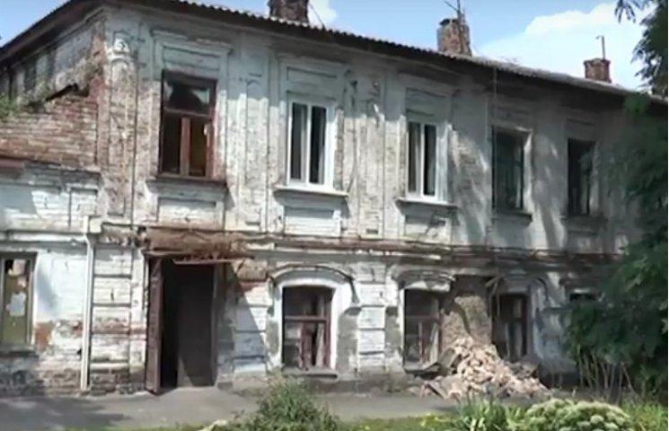У Полтаві обвалився 100-літній житловий будинок