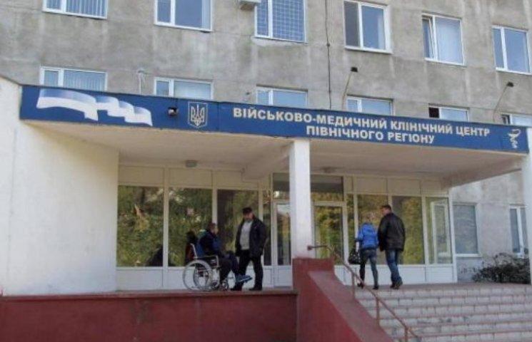 Постраждали бійці АТО, які перебувають у Харкові, потребують допомоги, - волонтери