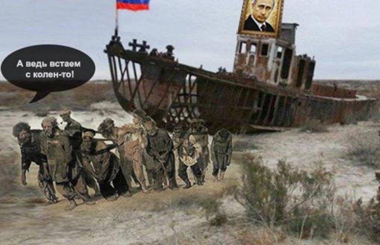 Как крымчане насмехаются над оккупантами